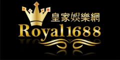 Royal 1688 Image